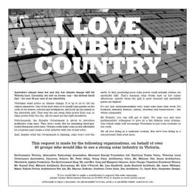 Notice in The Age about Victorian feed in tariff
